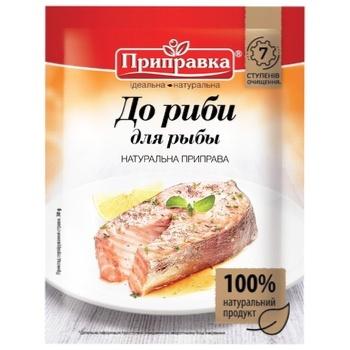 Натуральна Приправа Pripravka для риби 30г - купити, ціни на Ашан - фото 1