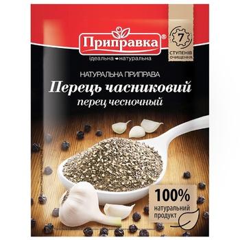 Приправа Pripravka Перец чесночный 20г - купить, цены на Метро - фото 1