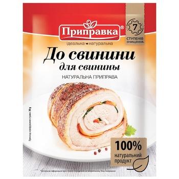Натуральна Приправа Pripravka для свинини 30г - купити, ціни на ЕКО Маркет - фото 1