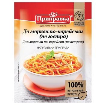 Натуральная Приправа Pripravka для моркови по-корейски (не острая) 25г - купить, цены на Таврия В - фото 1