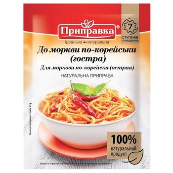 Prypravka Seasoning For Korean Carrot (Hot) - buy, prices for CityMarket - photo 1