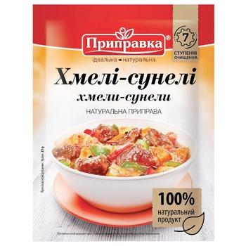 Prypravka Khmeli-Suneli Seasoning 25g - buy, prices for CityMarket - photo 1