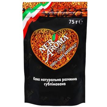 Кофе Nero Aroma Black растворимый 75г