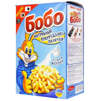 Палички кукурудзяні Бобо зі смаком молока 140г