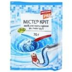 Pershyj Rjad Dry Drain Pipe Cleaner 70g