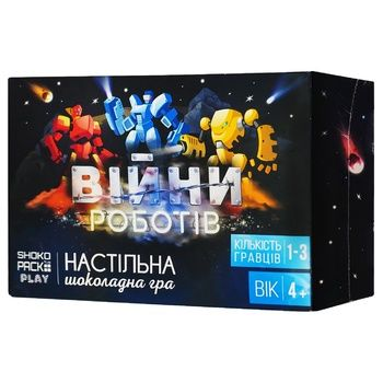 Настольная шоколадная игра Shokopack Войны роботов 20 плиточек молочного шоколада 100г - купить, цены на ЕКО Маркет - фото 1