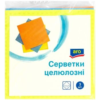 Aro Cellulose For Cleaning Napkins 3pcs