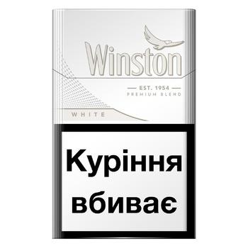 Цигарки Winston White - купити, ціни на CітіМаркет - фото 1