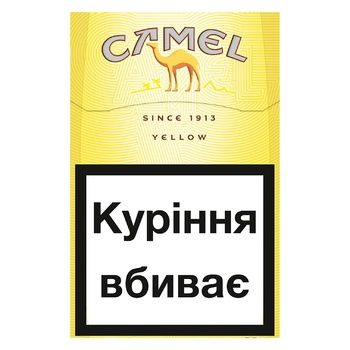Camel Filters Cigarettes - buy, prices for CityMarket - photo 1