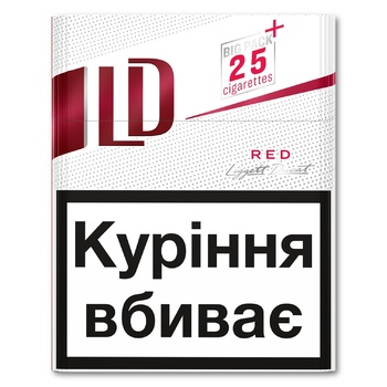 LD Red Cigarettes - buy, prices for CityMarket - photo 1