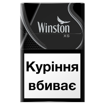 Цигарки Winston XS Silver - купити, ціни на CітіМаркет - фото 1