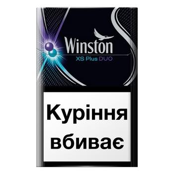 Сигареты винстон xs купить сигареты оптом в обнинске