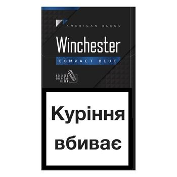 Winchester Compact Blue Cigarettes - buy, prices for Auchan - photo 1