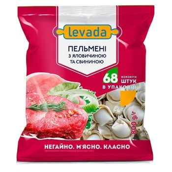 Levada With Beef And Pork Meat Dumpling 800g