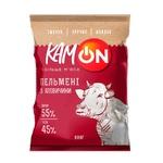 Пельмені КамOn з яловичиною 800г