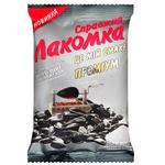 Spravzhnya Lakomka Premium Salty Seeds 120g