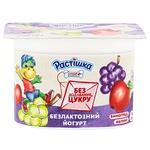 Йогурт Danone Растішка Виноград-Яблуко безлактозний 2% 105г