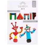 Бумага цветная Gearsy Art глянцевый 8цветов