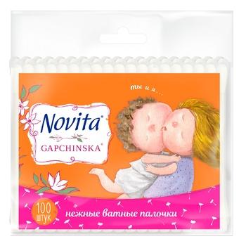 Палички ватні Novita Gapchinska косметичні в пакеті 100шт
