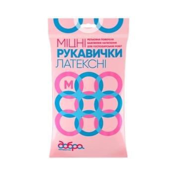 Dobra Gospodarochka Latex Gloves M yellow - buy, prices for CityMarket - photo 1