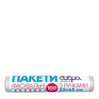 Пакеты Добра Господарочка фасовочные с ручками в рулоне 22х45см 100шт - купить, цены на Ашан - фото 1