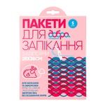 Dobra Gospodarochka Packages for Baking with Clips 4+1pcs