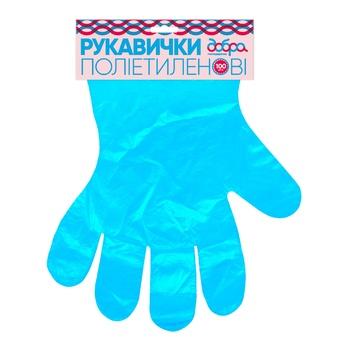 Dobra Hospodarochka Gloves polyethylene blue 100pcs - buy, prices for Auchan - photo 1