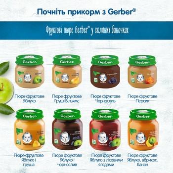 Gerber Baby Turkey Puree - buy, prices for CityMarket - photo 3