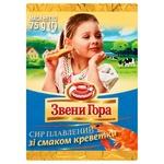 Сир плавлений Звенигора зі смаком креветки 45% 75г