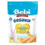 Печенье Bebi Premium Бебик классическое детское 115г