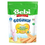 Bebi Premium Gluten Free For Children Cookies 170g