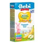 Каша детская Беби Премиум Пшеница Яблоко Банан молочная сухая быстрорастворимая обогащенная витаминами и минералами 7-8 порций с 6 месяцев 250г