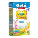 Каша детская Беби Банан рисовая молочная сухая быстрорастворимая обогащенная витаминами и минералами 7-8 порций с 6 месяцев 250г