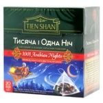 Tien Shan 1001 Night Black and Green Tea 20pcs x 2g
