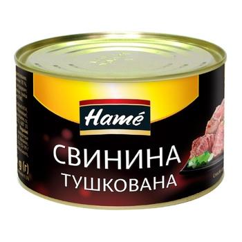 Свинина Hame тушкована 400г - купити, ціни на CітіМаркет - фото 1