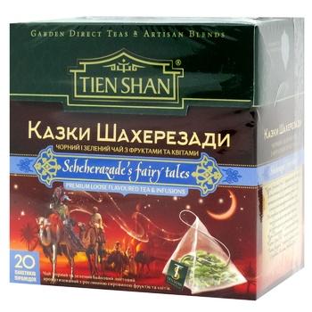 Tien-Shan Tales of Shahrezad Black and Green Tea 20pcs x 2g