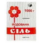 Artemsol Iodized Cookery Salt 1kg