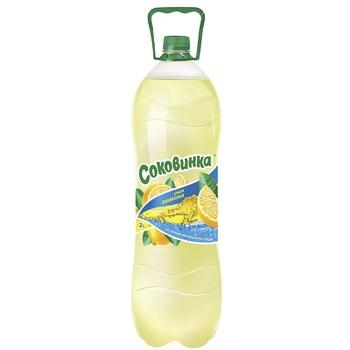 Напій Соковинка лимон з натуральним соком сильногазований 2000мл