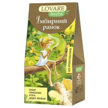 Чай травяной Lovare Herbs Имбирное утро 20шт*1,8г
