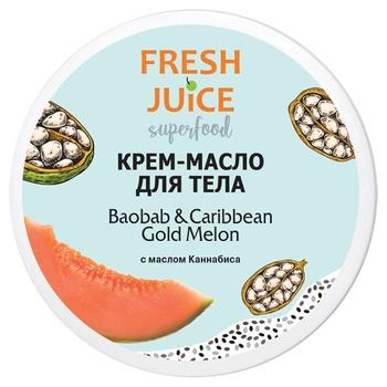 Скраб для тела Fresh Juice Superfood сахарный с ароматом баобаба и карибской золотой дыни 225мл