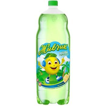 Напиток газированный Живчик Лимон сокосодержащий 2л