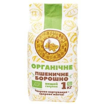Мука Galeks-Agro пшеничная органическая высший сорт 1кг - купить, цены на Ашан - фото 1