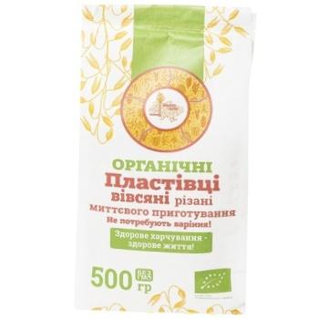 Galeks-Agro Organic Oat Flakes 500g