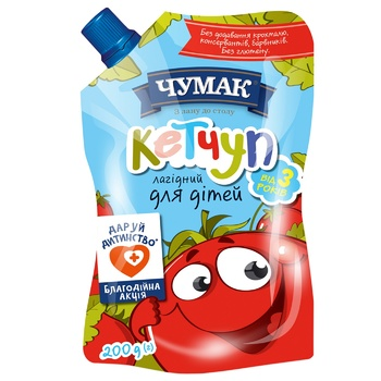 Ketchup Chumak Gentle for Children 200g