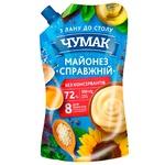 Chumak Spravzhniy Mayonnaise 72% 550g