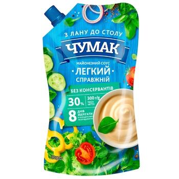 Майонезний соус Чумак Легкий Справжній 300г - купити, ціни на ЕКО Маркет - фото 1