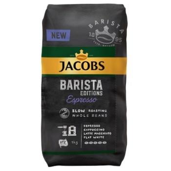 Кава Jacobs Barista Espresso натуральна смажена в зернах 1кг - купити, ціни на CітіМаркет - фото 3