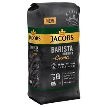 Кофе Jacobs Barista Crema натуральный жареный в зернах 1кг