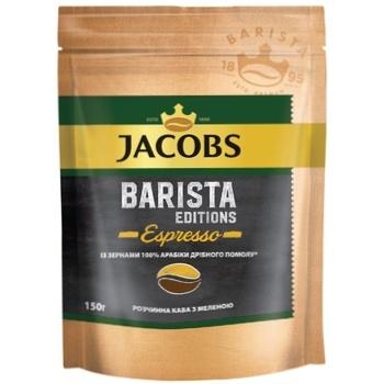 Кофе Jacobs Barista Editions Espresso растворимый 150г - купить, цены на СитиМаркет - фото 1