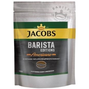 Кофе Jacobs Barista Editions Americano растворимый 150г - купить, цены на СитиМаркет - фото 1